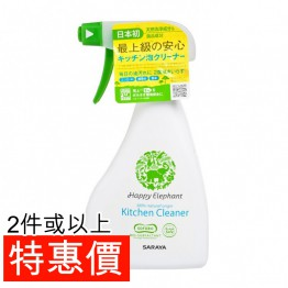 日本製 SARAYA Happy Elephant 廚房泡沫清潔劑 300ml