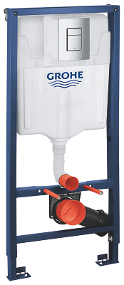 GROHE 38772001