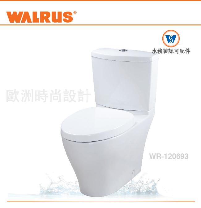 Walrus 120693 相連式自由咀座廁 連智能廁板