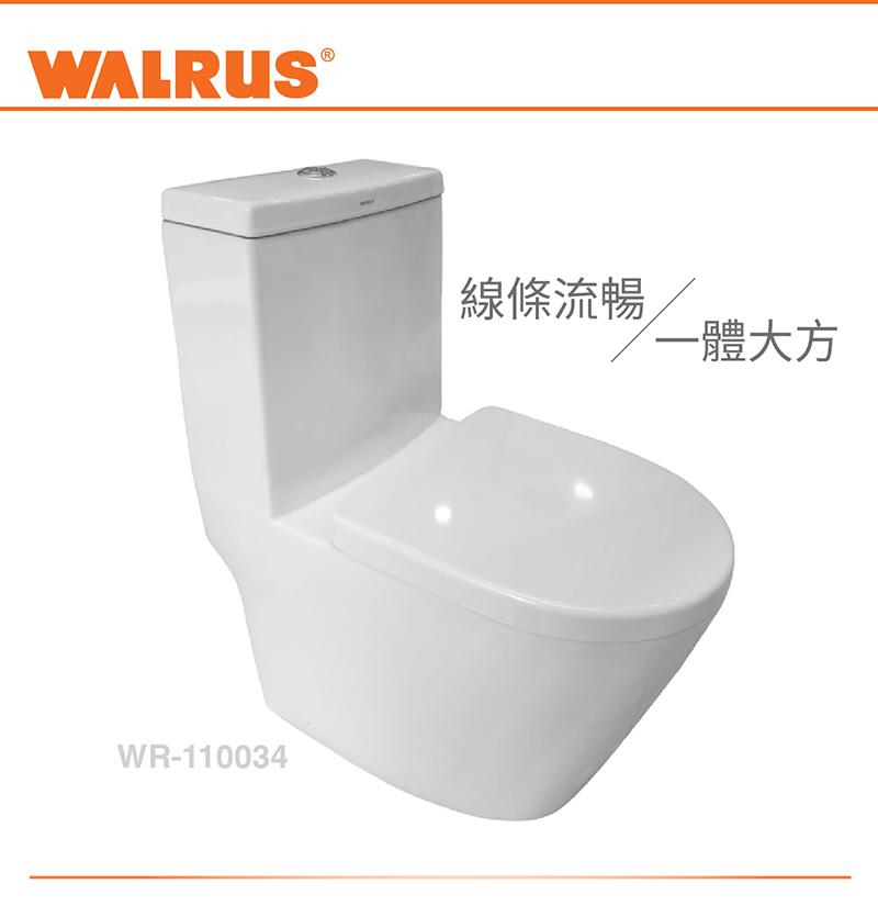 Walrus 110034 整體式自由咀座廁 連智能廁板