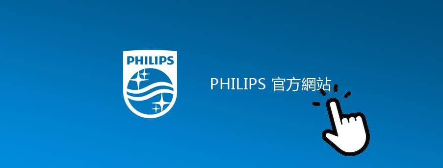 Philips-company-info.jpg