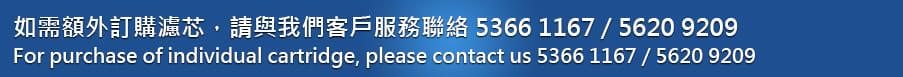 /philips-contact.jpg